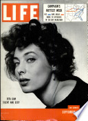 15 Սեպտեմբեր 1952