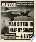 7 Սեպտեմբեր 1993