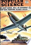 Հունվար 1943