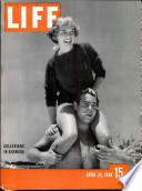 26 Ապրիլ 1948
