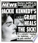13 Սեպտեմբեր 1994