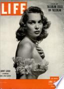 25 Հունիս 1951