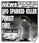 9 Օգոստոս 1994