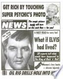 24 Ապրիլ 1990