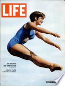 31 Հուլիս 1964