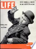 10 Մարտ 1952