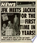 19 Հոկտեմբեր 1993
