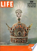 18 Հունիս 1951