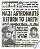 17 Ապրիլ 1990