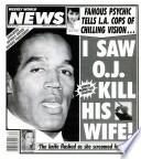 26 Հուլիս 1994