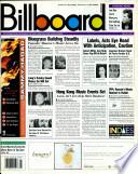 24 Մայիս 1997