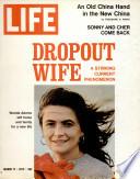17 Մարտ 1972