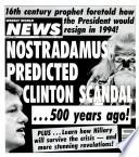 12 Ապրիլ 1994