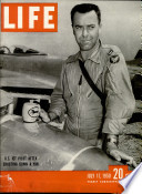 17 Հուլիս 1950