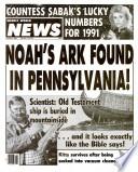 8 Հունվար 1991
