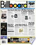7 Հունիս 1997