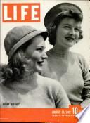 24 Օգոստոս 1942