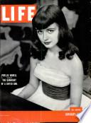 28 Հունվար 1952