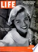 25 Օգոստոս 1952