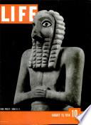 15 Օգոստոս 1938