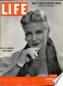 5 Նոյեմբեր 1951