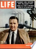 30 Հունվար 1956