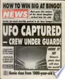 31 Հուլիս 1990