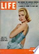 11 Ապրիլ 1955