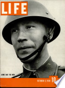 3 Հոկտեմբեր 1938