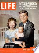 21 Ապրիլ 1958
