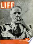 20 Օգոստոս 1945