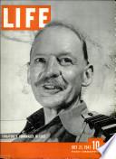 21 Հուլիս 1941