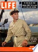 6 Հունիս 1955