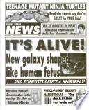 15 Մայիս 1990