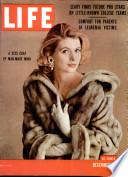 5 Դեկտեմբեր 1955