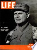 30 Ապրիլ 1951