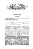 Էջ 71