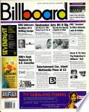 5 Հուլիս 1997