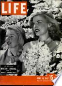 14 Ապրիլ 1947