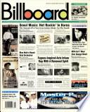 20 Ապրիլ 1996