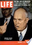 2 Դեկտեմբեր 1957