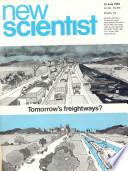 12 Հուլիս 1973