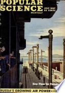 Հուլիս 1947