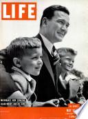 14 Մայիս 1951