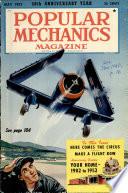 Մայիս 1952