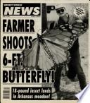 21 Հուլիս 1992