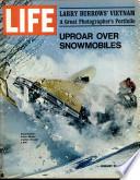 26 Փետրվար 1971