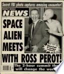 14 Հուլիս 1992