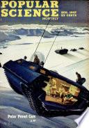 Օգոստոս 1947