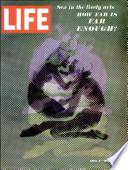4 Ապրիլ 1969